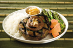 American Airlines Teriyaki Filet with Braised Pineapple, designed by Chef Sam Choy