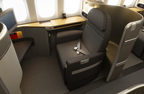 The First Class cabin will feature an updated and enhanced version of American's Flagship Suite seats