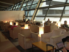 Lounge at Shanghai Pudong International Airport