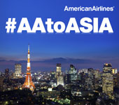 #AAtoAsia Pinterest Sweepstakes