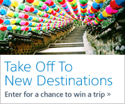 Enter for a chance to win a trip.