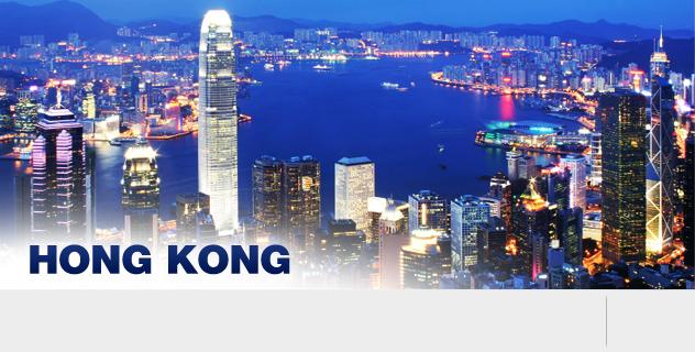 Hong Kong Uçak Bileti Al